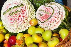 Fruit still life on Apple Feast Day. MOSCOW - AUGUST 24: Fruit still life with russian inscription Yablochny Spas on Apple Feast Day in VDNKH Park on August 24 Royalty Free Stock Images