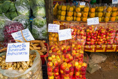 Fruit and vegetable in maket Stock Images