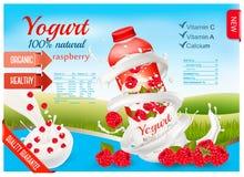 Fruit yogurt with berries advert concept. stock illustration