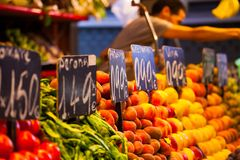 Fruits market, in La Boqueria,Barcelona famous marketplace Stock Photo