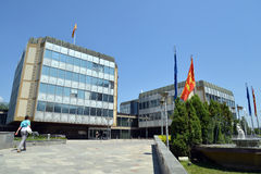 Government of Republic of Macedonia, Skopje,  Stock Photo