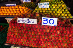 Fruits for sale Royalty Free Stock Photo