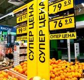 Frukter ordnar till till salu i supermarket Text i ryss: Toppet pris fotografering för bildbyråer