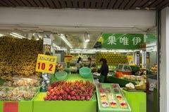 Frukter shoppar i Shanghai, Kina Royaltyfri Fotografi