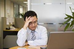 Frustração imagem de stock