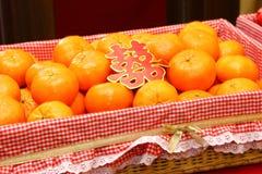Fruta anaranjada en el contrato Foto de archivo