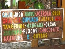 Fruta brasileira Foto de Stock