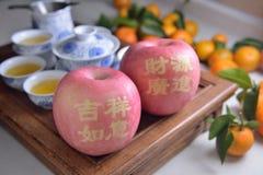 Fruta china de la manzana de la decoración del Año Nuevo fotos de archivo