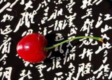 Fruta solitaria de la cereza Foto de archivo libre de regalías