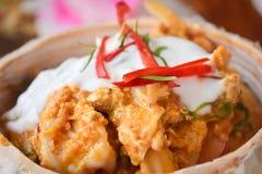 Frutti di mare cotti a vapore curry Fotografia Stock Libera da Diritti