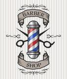 Fryzjera męskiego sklepu emblemat Zdjęcie Stock