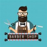 Fryzjera męskiego sklepu modnisia płaska wektorowa ilustracja Zdjęcia Stock