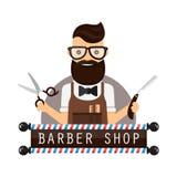 Fryzjera męskiego sklepu rocznika modnisia płaska wektorowa ilustracja Zdjęcie Royalty Free