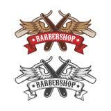 Fryzjera męskiego sklepu wyposażenia ilustracja grawerujący stylowy wektor Zdjęcie Royalty Free