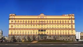FSB (克格勃)在卢比扬卡广场在莫斯科,俄罗斯 库存图片