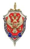 FSB Stock Foto