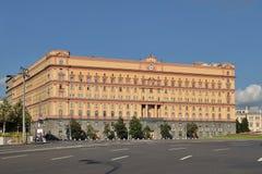FSB budynek na Lubyanka kwadracie Obrazy Royalty Free
