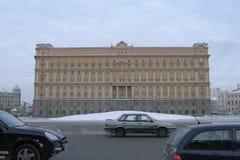 FSB-hoofdkwartier in Moskou Stock Foto's