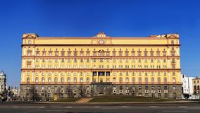 The FSB (KGB) on Lubyanka Square in Moscow, Russia Royalty Free Stock Image