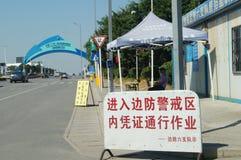 FTA Qianhai road traffic Stock Images