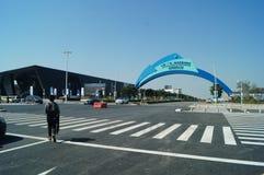 FTA Qianhai road traffic Royalty Free Stock Images