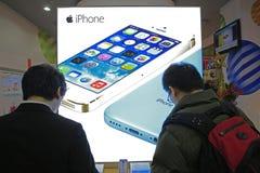 FTC bötfäller Apple Asien för inställning av iPhonepriser Royaltyfria Bilder