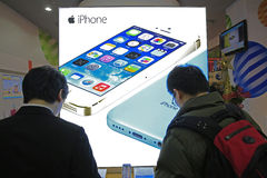 FTC verurteilt Apple Asien für die Einstellung von iPhone Preisen Lizenzfreie Stockbilder