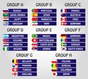 Fußball-Cup 2018 Lizenzfreie Stockbilder