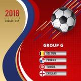 Fußball-Schalen-Meisterschafts-Gruppe G-Schablonen-Design Lizenzfreie Stockfotografie