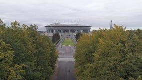 2018 Fußball-Weltmeisterschaft, Stadion Russlands, St Petersburg, St Petersburg, stock footage
