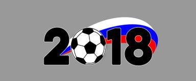 Fußballfahne 2018 mit russischer Flagge Stockfotos