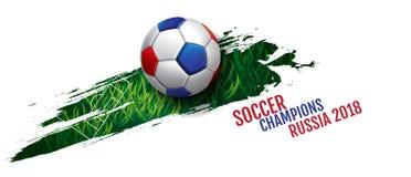 Fußballmeisterschafts-Cuphintergrund, Fußball, Russland 2018, vect Vektor Abbildung