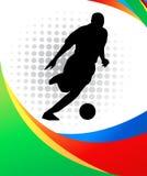 Fußballspieler Lizenzfreie Stockfotografie