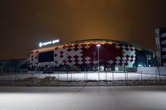 Fußballstadion Spartak Opening-Arena Stockfotografie