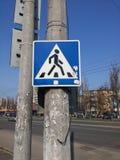 Fußgängerübergang-Zeichen Lizenzfreie Stockbilder