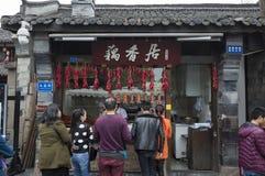 Fußgänger-Straße Chengdus Jinli Lizenzfreies Stockbild