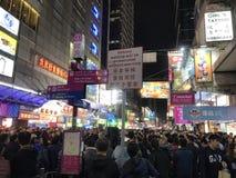 Fußgängerstraße nachts in Mongkok, Hong Kong Stockfotografie