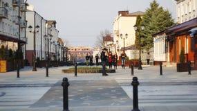 Fußgängerstraße in Nalchik Stockfoto