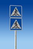 Fußgängerzeichen Lizenzfreies Stockbild