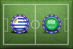 Fußball, WM 2018, laïus Gruppe A, Uruguay - Saoudien-Arabien Illustration de Vecteur