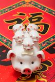 2019 is the year of the pig in Chinese lunar calendar. The `fu` character and cartoon image of the pig, which means 2019 is the year of the pig in Chinese lunar royalty free stock photos