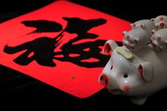 2019 is the year of the pig in Chinese lunar calendar. The `fu` character and cartoon image of the pig, which means 2019 is the year of the pig in Chinese lunar royalty free stock photography