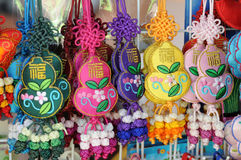 fu --- Fortune handicrafts Stock Photo