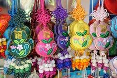Free Fu --- Fortune Handicrafts Stock Photo - 12895360