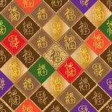 Fu glitter seamless pattern Stock Photos