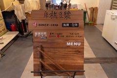 Fu Hang Soy Milk o Fu Hang Dou Jiang, un ristorante tradizionale famoso della prima colazione in Taiwan fotografie stock