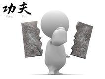 fu kung Zdjęcie Stock