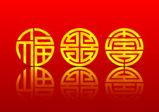 Free Fu Lu Shou Chinese Greeting Royalty Free Stock Photos - 65026868