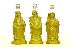 Fu Lu Shou, tres dioses afortunados del chino Fotos de archivo libres de regalías