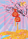 Fu money bag hang. This illustration is design Fu money bag hanging on cherry tree with decoration environment and golden glitter atmosphere in frame template Royalty Free Stock Images